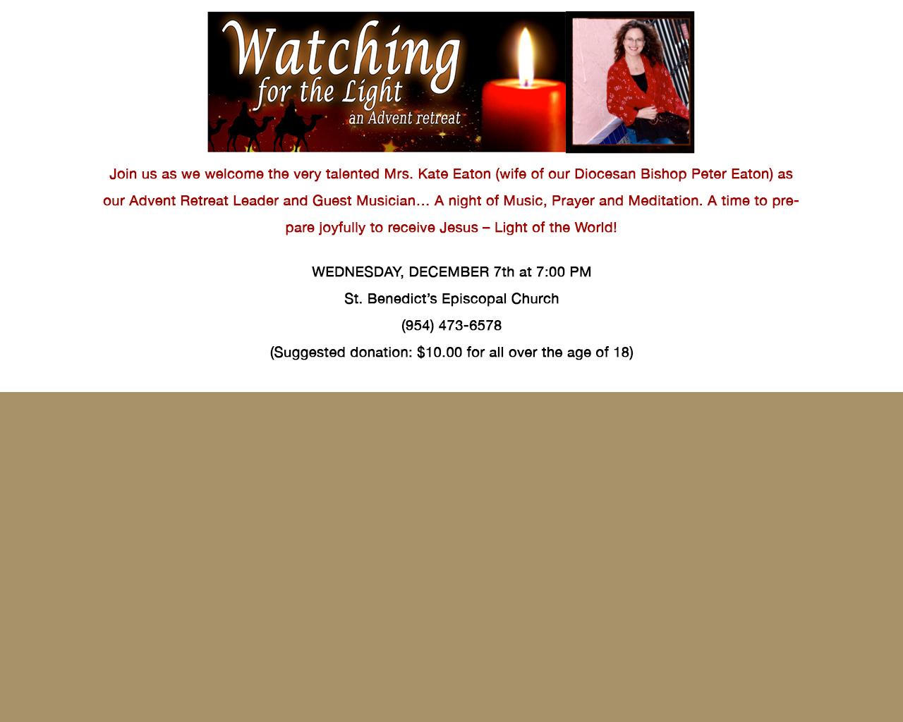 advent_event